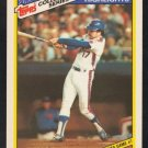 New York Mets Keith Hernandez 1987 Topps Woolworths Collectors Series Baseball Card 31 nr mt