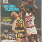 1982 Sports Illustrated Houston Rockets St Louis Cardinals New York Islanders Pittsburgh Pirates