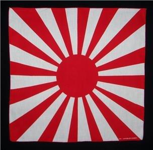 Japanese Japan naval ensign flag bandana 20 X 20 inches