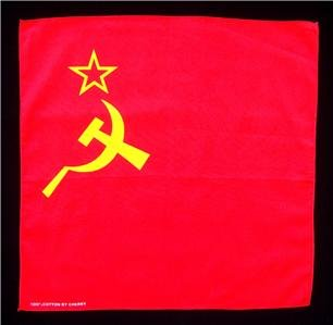 Soviet hammer & sickle flag bandana wall hanging 20x20
