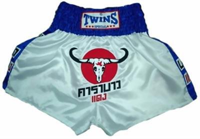 Twins Muay Thai boxing shorts Carabao XXL new TBS-87
