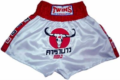 Twins Muay Thai boxing shorts Carabao XXL new TBS-88