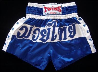 Twins Muay Thai boxing shorts rare Honduran flag Large