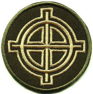 Gun site zodiac symbol weapon firearm rifle applique iron-on patch S-243