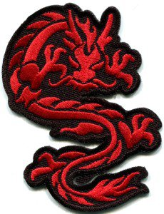 Chinese dragon kung fu martial arts biker tattoo applique iron-on patch S-362