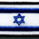 Flag of Israel Israeli applique iron-on patch Medium S-109