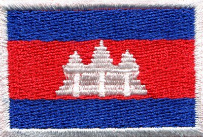 Flag of Cambodia Angkor Wat ruins applique iron-on patch Medium S-384