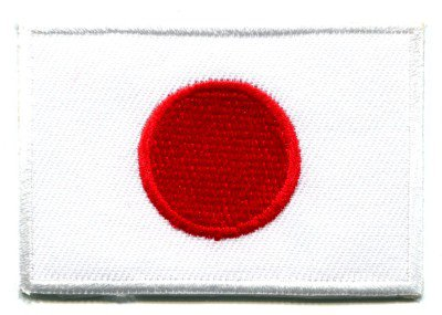 Flag of Japan Japanese rising sun nippon nisshoki hinomaru iron-on patch S-103