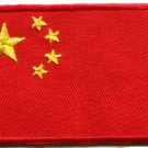 Flag of China Chinese people's republic applique iron-on patch new S-607