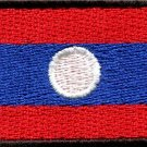 Flag of Laos Laotian Southeast Asia applique iron-on patch new Medium S-775