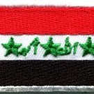 Flag of Iraq Iraqi middle east arabian applique iron-on patch new Medium S-773