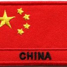 Flag of China Chinese people's republic applique iron-on patch new S-812