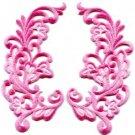 Pink trim fringe retro boho granny chic applique iron-on patches pair S-1031