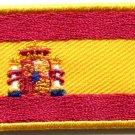 Flag of Spain Spanish pillars of Hercules applique iron-on patch Medium S-350