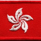 Flag of Hong Kong China Chinese orchid applique iron-on patch new Medium S-768