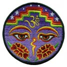 Aum om infinity hindu yoga eyes of Buddha hippie applique iron-on patch new T-39