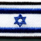 Flag of Israel Israeli applique iron-on patch med S-109