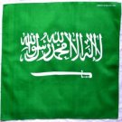 Flag of Saudi Arabia bandana handkerchief headwrap head wrap biker new 20X20 in