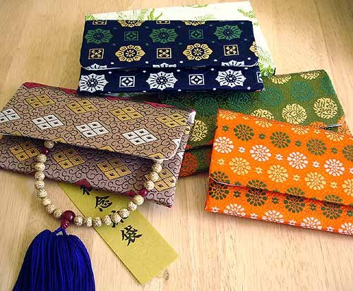 Mala Pouch Japanese  Brocade