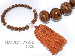 Hand Mala Natural Wood