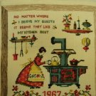 Vintage 1967 Calendar   Kitchen Towel ~ Kitchen Scene