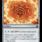 MTG - Ravnica - Boros Signet x4 - NM - Magic the Gathering
