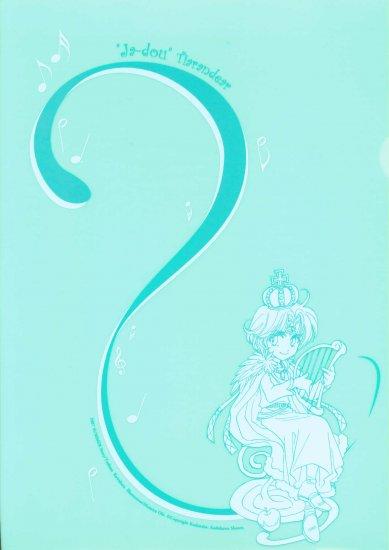 Mamiya Oki Clear file Blue - Ja-dou