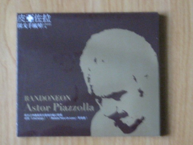 ASTOR PIAZZOLLA � Bandoneon. New CD