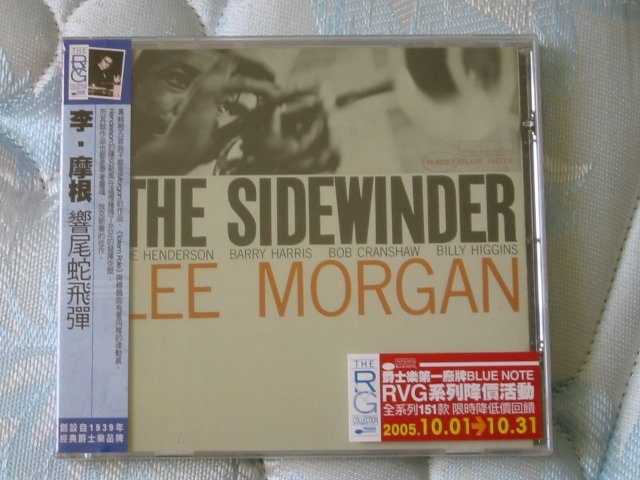 LEE MORGAN - THE SIDEWINDER - New and sealed CD