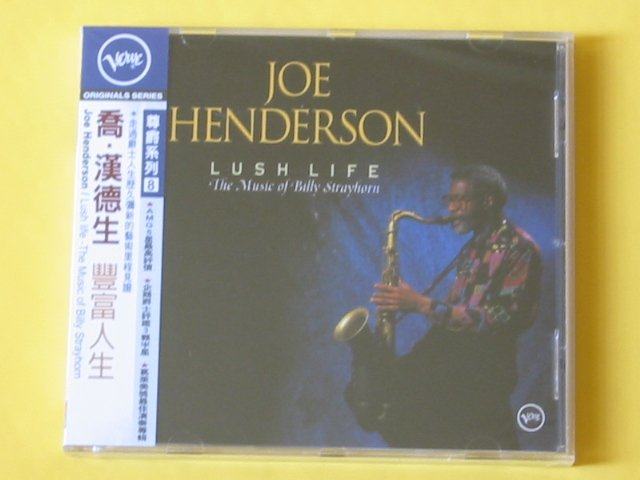 JOE HENDERSON - LUSH LIFE - New and sealed CD.