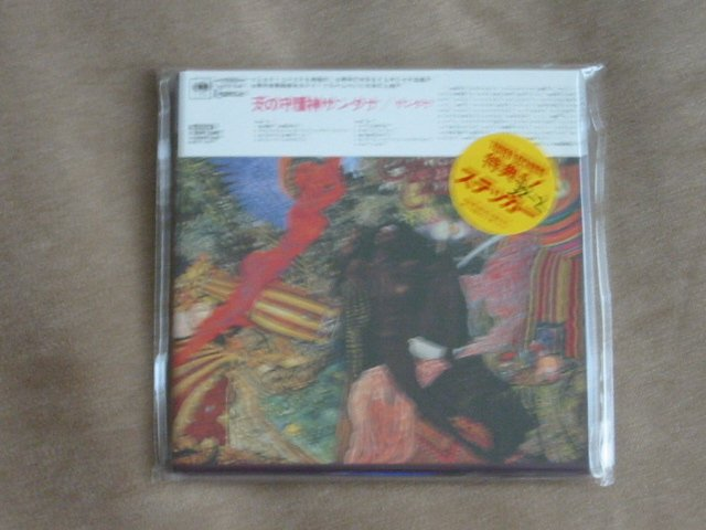 SANTANA  ABRAXAS - JAPAN MINI LP - New and sealed CD