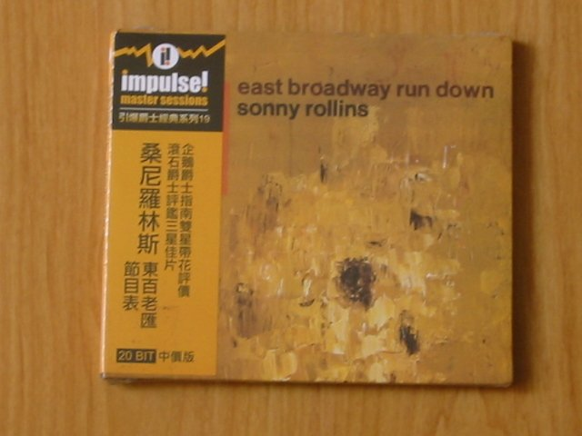 SONNY ROLLINS - East Broadway Run Down - New and sealed CD