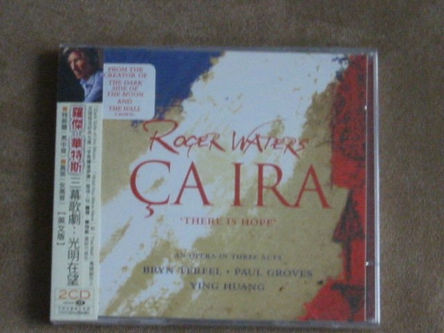 ROGER WATERS (PINK FLOYD) - CA IRA with Bryn Terfel - New CD