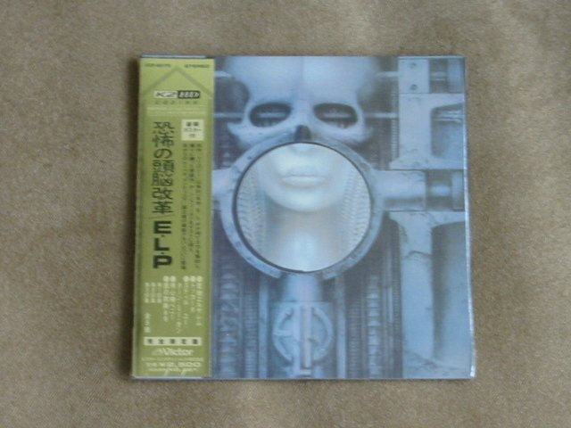 ELP - Emerson, Lake and Palmer - Brain Salad Surgery - Japan Mini LP