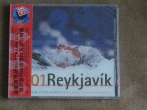 101 Reykjavik - Damon Albarn - New CD