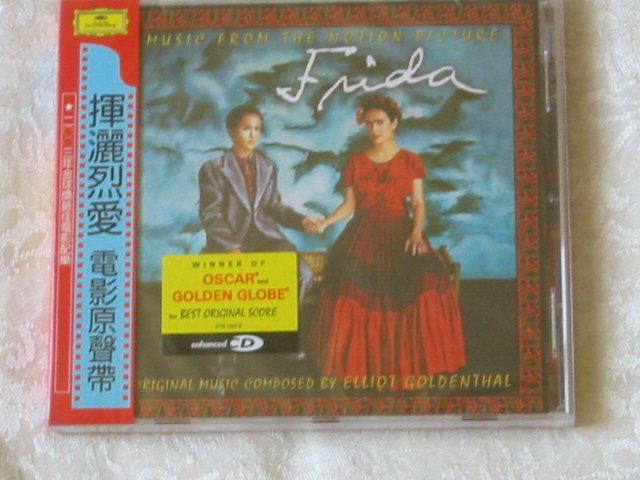 Frida with Salma Hayek  - Original Soundtrack CD
