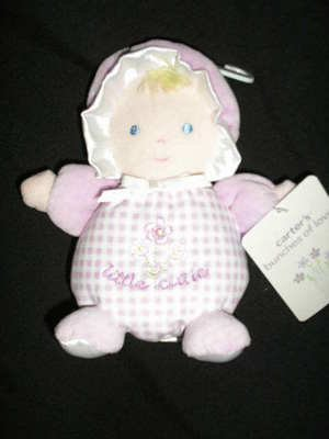 Carter's Bunches of Love Purple Plush Rattle Lovey NEW