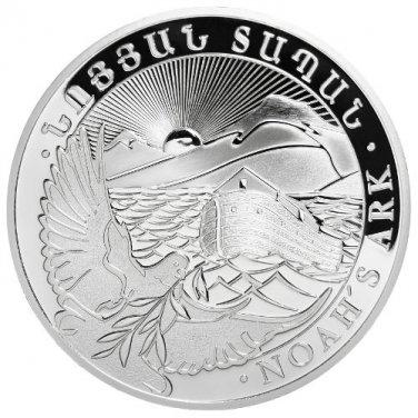 """2016 Armemian """"Noahs Ark"""" Silver Coin."""