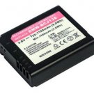 Leica D-Lux 6 camera battery BP-DC 10, BP-DC10 E, BP-DC10 U
