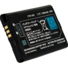 New CTR-003 Battery Replacement Nintendo 3DS CTR-001 Game Player Battery 1300mAh