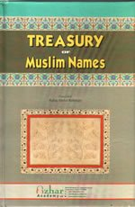 Treasury of Muslim Names