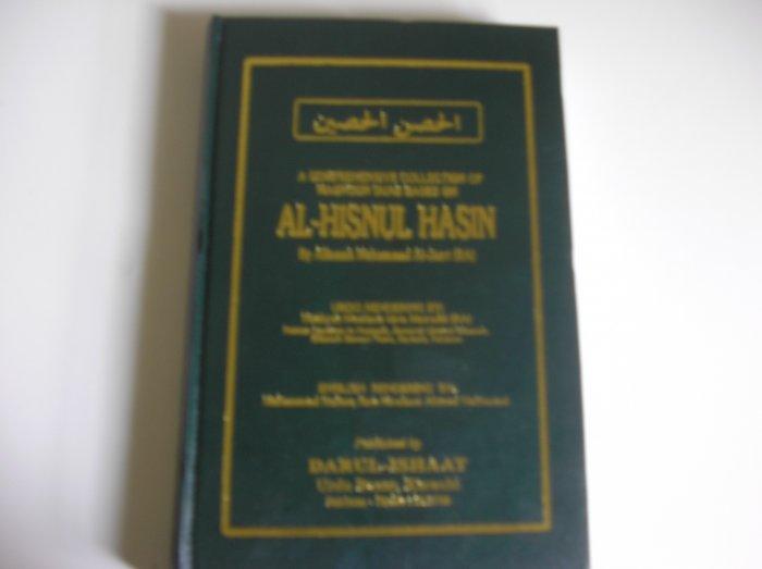 Hisnul Haseen