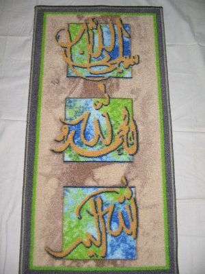 Wall Carpet Design 4