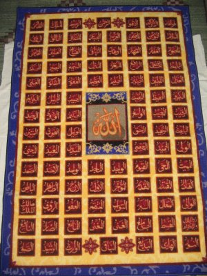 Wall Carpet Design 6