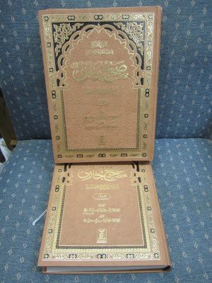 Saheeh Bukhari-2 Vol