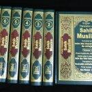 Sahih Muslim 7 Volume