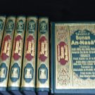 Sunan An-Nasai 6 Volume