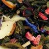 Pomegranate Acai Yumberry Green Tea 4 oz Tin