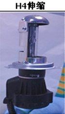 HID Lamp H4