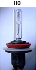 HID Lamp H8